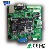 厂家生产 VGA输出大板 便携式工业平板电脑工控工业平板电脑批发