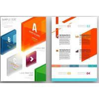 南京企业宣传彩页设计制作|南京企业宣传彩页设计制作公司