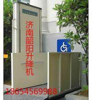 升降机供应商 专业定制生产 别墅电梯 小型家用电梯