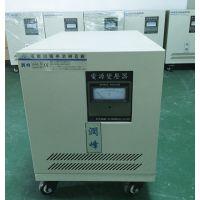 润峰电源 优质隔离变压器 隔离干式变压器型号40kva 380V转220V转200V