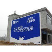 荆州墙面广告施工、荆州墙体广告制作优势、荆州墙体广告公司