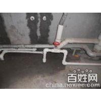 无锡新区管道水管维修安装>>新安镇家庭卫生间改造