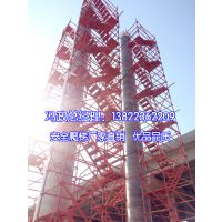 房建施工可用安全爬梯、路桥施工可用安全爬梯