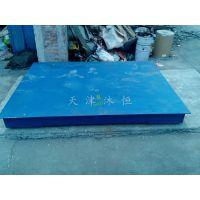 天津电子地磅3吨称海鲜的电子秤
