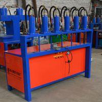 厂家直销不锈钢防盗网液压机冲孔机方管圆管冲床切90°角弧口DRE-P36180-4