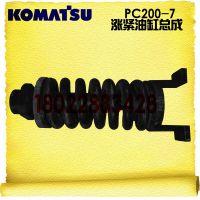 KOMATSU/小松PC200-7挖掘机履带底盘涨紧油缸总成配件代理商