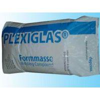 涂覆级,注塑级PMMA/德国赢创德固赛/8N阻燃级,耐磨,耐候,高强度,聚甲基丙烯酸甲酯-丙烯酸原料