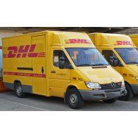布吉南湾DHL、西乡DHL 优势服务
