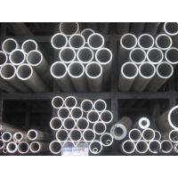现货工业纯铝1100铝板 铝棒 铝管 1100铝合金线材