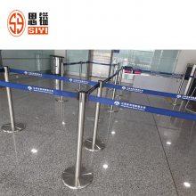 深圳市思镒金属制品厂专业定做各种栏杆座包含栏杆基座