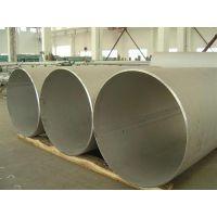 东营焊管 金宏通质量保证 8mm焊管