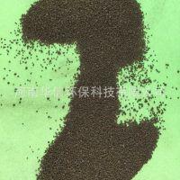 反冲洗省时省力锰砂滤料 高复合锰砂滤料价格