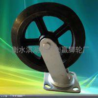 厂家定做6寸8寸南京工业橡胶轮 耐磨铁芯重型万向脚轮 手推车轮子