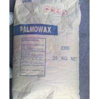现货供应EBS 塑料分散剂 工业级 高纯度 鑫国 乙撑双硬脂酰胺