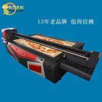 UV金华火热销售理光控制面板UV打印机/东方龙科2513万能打印机