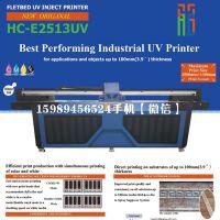手机钢化膜喷绘机uv平板打印机塑料pvcpe彩绘浮雕工厂直销保修