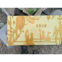 广西制作一幅仿铜浮雕多少钱一个平方