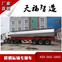 车罐一体鲜奶运输车 鲜奶车,奶罐车,散装白酒运输车,纯净水运输车