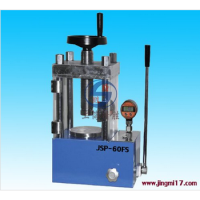 JSP-60FS陶瓷粉末压样机|防护型红外压片机|厂家直销