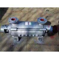 锅炉给水泵维修|锅炉给水泵|三联泵业(在线咨询)