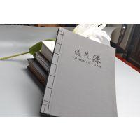 川渝人家菜谱、家常菜菜谱设计 湘菜菜谱设计 东北菜谱设计