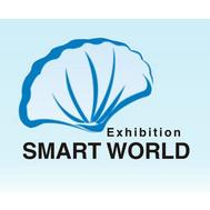 2017中国国际智能家居/智能硬件展览会Smart Home 2017