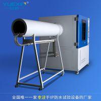 厂家直销 防水试验箱 IP65防水检测 【岳信制造】IP66喷水试验装置