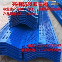 0.5----1.5mm的防风抑尘网,防风抑尘网厚度