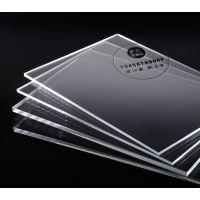 杭州pc透明板材切割加工 pc板规格尺寸萧山耐力板价格透明塑料板耐力板厂家加工质量好的阳光板