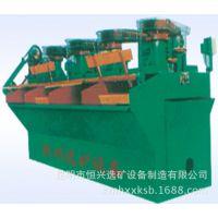 恒兴选矿浮选机设备厂家供应定做SF-4型浮选机