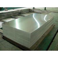 1070精铝纯铝板生产、加工