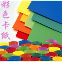 明华4K彩卡纸 儿童画画彩色硬卡纸 多色200g彩色4开手工卡纸