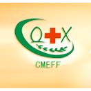 2017年第十五届中国国际医疗器械(福建)博览会