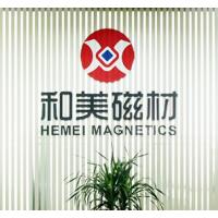 淄博和美磁性材料科技有限公司