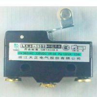 天正微型限位行程开关LXW5-11G2 微动开关 铰链滚轮横杆型正品