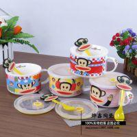 卡通大嘴猴陶瓷保鲜碗 卡通带盖保鲜盒 有手柄的便当盒饭盒面杯