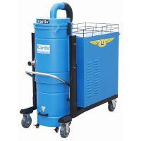 工业吸尘器生产厂家|凯德威DL-7510 大功率工业吸尘器