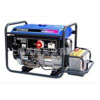 雅马哈汽油发电机价格、雅马哈汽油发电机组EF5500TE(5.0KVA)
