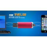 手机u盘 USB2.0手机电脑双插头u盘 创意迷你优盘 高速传输
