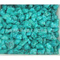 绿松石原石原料  4-12cm  7-15cm