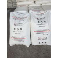燕山石化高透明聚丙烯 PP B4808价格