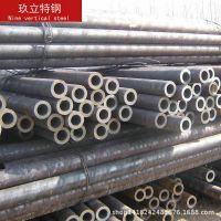 专业生产:精密钢管  20#精密无缝管  非标定做精密无缝钢管