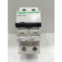 施耐德小型断路器 空气开关iC65N 2PC10A断路器iC65N 2P C10A A9F18210