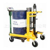 油桶搬运车,液压油桶搬运车,油桶搬运设备