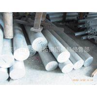 铝棒厂家专业经销 大铝棒 铝合金棒 6063工业铝棒