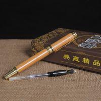 厂家直销红豆杉木制工艺笔办公签名笔两用笔男式商务精品礼物钢笔