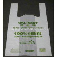 批量生产 沃尔玛超市降解购物袋 手挽生物降解袋