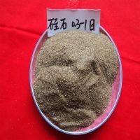 低价供应优质蛭石 厂家直销蛭石