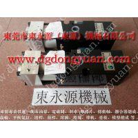 现货SHOWA昭和冲床超负荷OLP8S,OLP12S,OLP20油泵,购原装选冲床维修的东永源