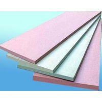 南京B1级难燃、B2级阻燃型XPS挤塑板 挤塑板批发价格 挤塑板厂家直销